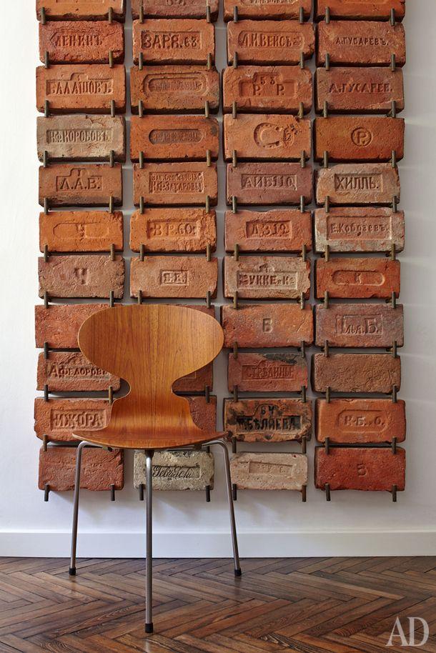Wall full of Bricks from AD Magazine