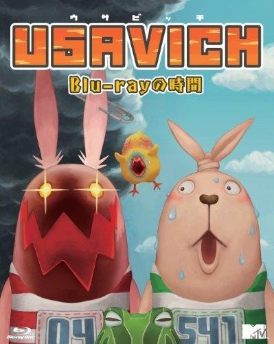 Usavich Blu Ray No Jikan Limited Edition 4988013184862 | eBay