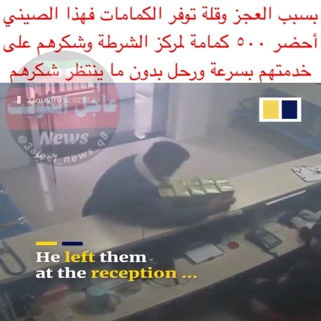 عاجل الكويت 3ajeel News On Instagram Follow