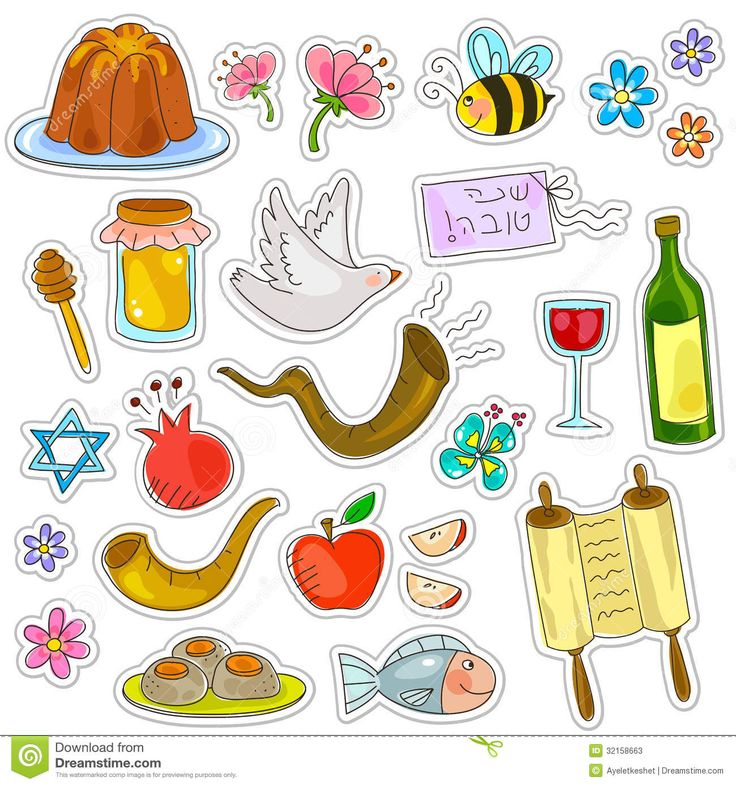 Rosh Hashanah Symbols - Download From Over 48 Million High Quality Stock Photos, Images, Vectors. Sign up for FREE today. Image: 32158663