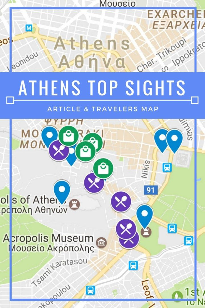 Athens Map Of Top Things To Do Athens Map Athens Greece Travel