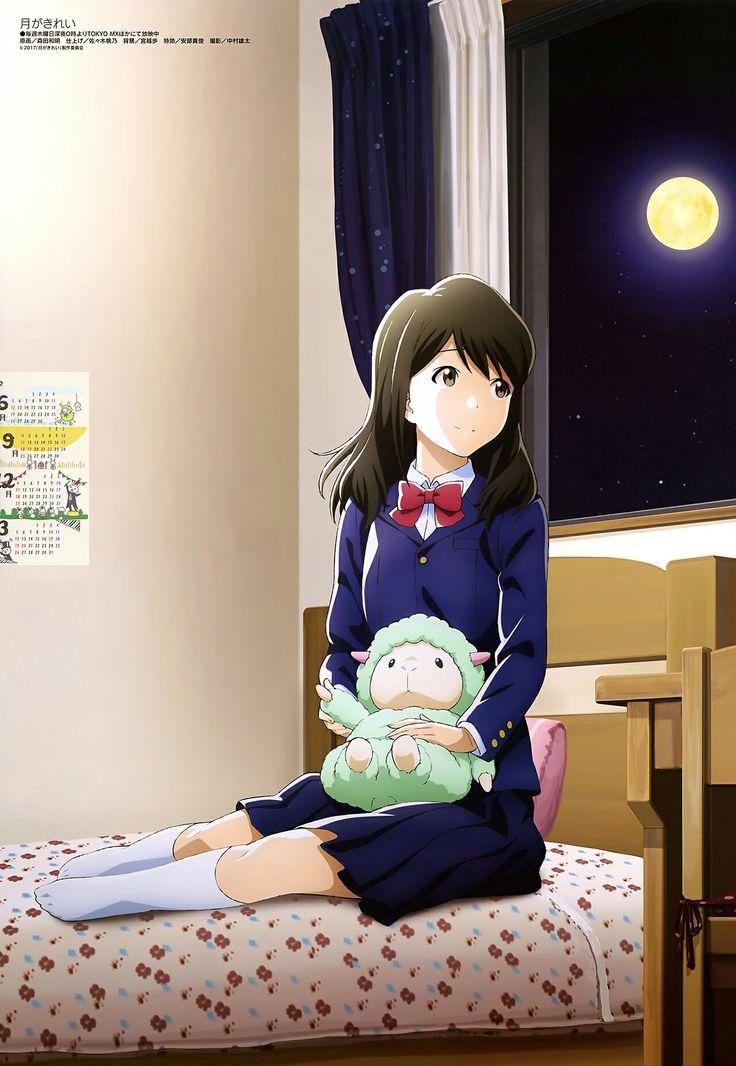 Akane Mizuno ( Tsuki ga Kirei anime on Crunchyroll Subbed & Funimation English Dubbed )
