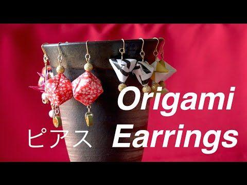 How to make Origami Earrings 折り紙ピアスの作り方