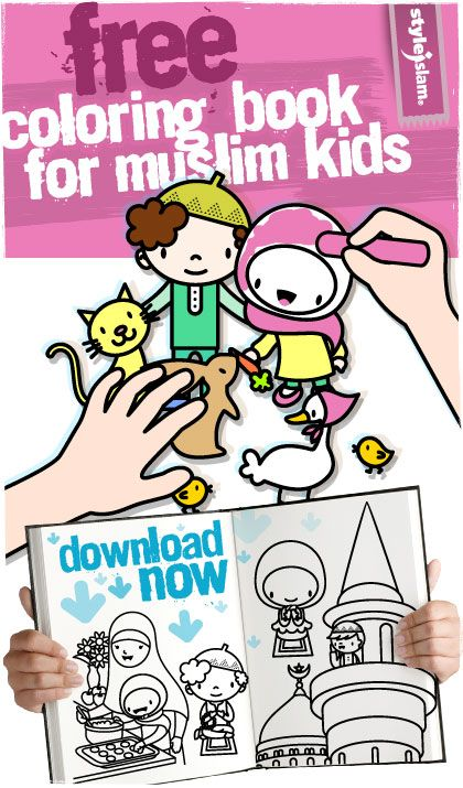 Assalamu Alaikum dear friends! We found a really nice coloring book online that we wanted to share with you. You can ask a grown up to please DOWNLOAD IT HERE , You will need to print it, then you ...