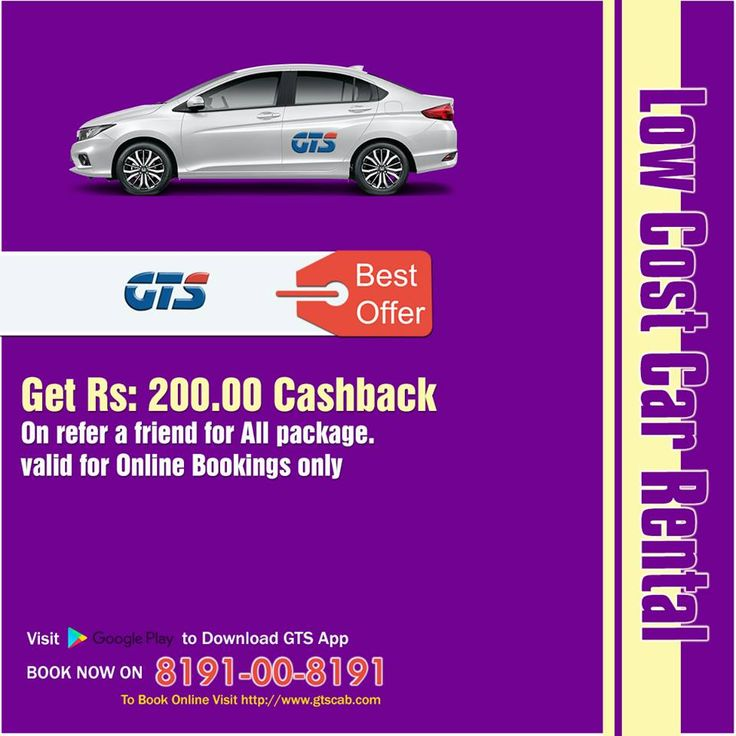 GTS Car Rental a leading online car rental service provider offer one way cab, pick & drop service, outstation taxi service at very affordable price.