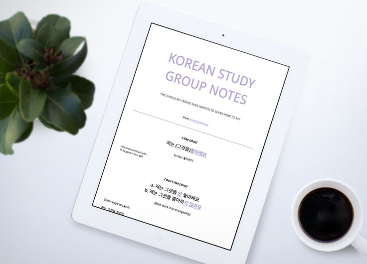 I got some korean study goodies (aka notes) for you! In my last post on the blog I promised I'd share the notes I took with my friends on our korean study group session with you. So, here it it is!