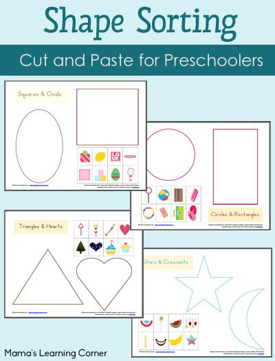 4-page set of Preschool Shape Sorting Worksheets - a neat cut and paste activity!