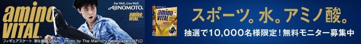 19歳、金メダルは新たなスタート!羽生結弦、日本男子初の五輪王者。(1/3) [フィギュアスケート、氷上の華] - Number Web - ナンバー