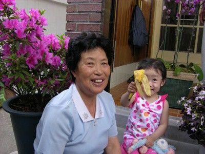 할머니와_02 - 홍순석 싸이홈