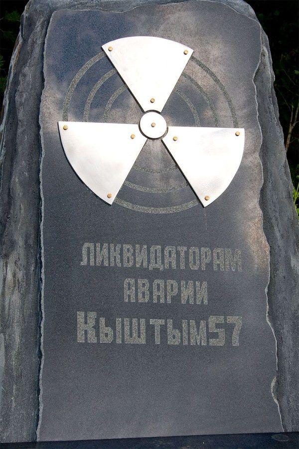 """El """"Chernobyl"""" que la Unión Soviética consiguió ocultar en 1957"""