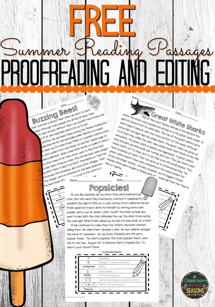 These FREE end of the year reading comprehension passages make proofreading and editing lots of fun! They come with a proofreading charts, comprehension questions and answer keys.