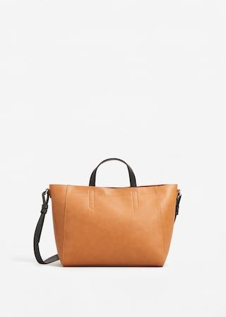 Contrast leather bag | MANGO