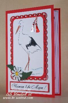 За първи март подарете една стилна картичка - мартеничка, която ще остане красив спомен за всеки!  Картичката  е с подходяща за случая вложка за надписване; също така е окомплектована с бял, хартиен и прозрачен, целофанов плик.