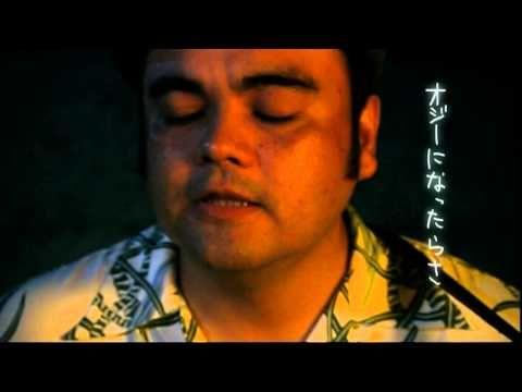 シングル。 2006年10月25日発売 2006年9月公開映画『涙そうそう』挿入歌(妻夫木聡、長澤まさみ主演)。 美しくも切ないメロディーと力強いメッセージ。懐かしい三線の音色と劇的で感動的な楽曲。 世界全ての人の心で響いていた。
