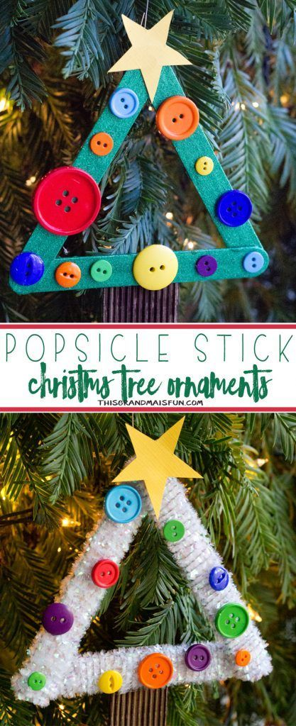 DIY Kids Christmas Tree Ornament You are going to LOVE creating these DIY Kids Christmas Tree Ornaments! This is a quick and easy craft for you and your kids, you can make 7-10 trees in under an hour. Make your tree unique by using different paint colors