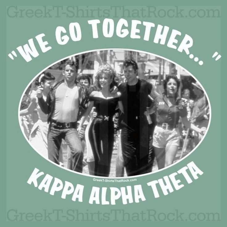 Grease Greek Design Shirt Themed. We go together! KAT Kappa Alpha Theta Recruitment Rush and Bid Day Shirts! Order Yours Today! GTTR 800-644-3066