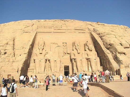 #EgyptDayTours offers you wide selections of Holidays to Egypt and Cheap Travel Packages in addition to daily Excursions in Cairo. http://www.egyptonlinetours.com/Egypt-Sightseeing-Tours/Cairo/index.php