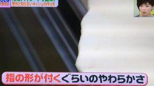 【ミヤネ屋】キッシュのレシピを写真付きで♪スパルタ料理塾の林裕人直伝の作り方!11/2 | TV Surfing