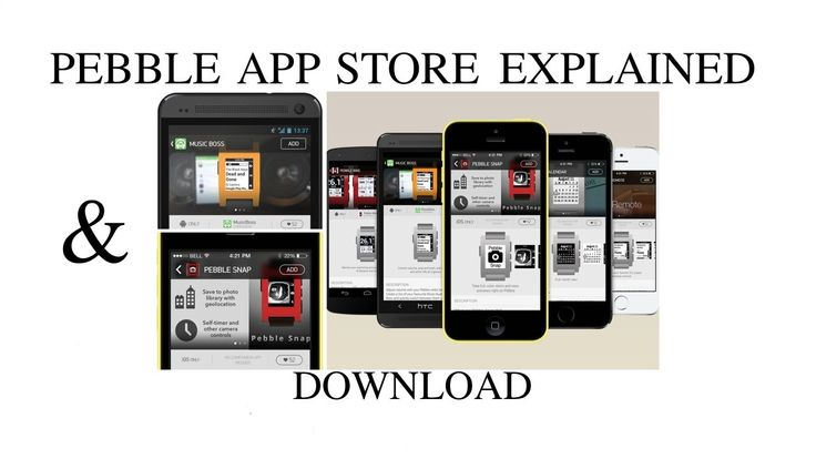 Pebble App Store Explained & Download Link