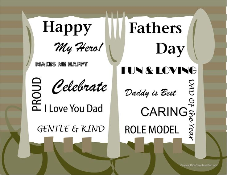 happy father day urdu sms