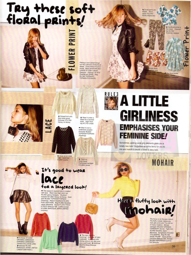 17 Best images about ViVi : Japanese Gals Fashion Magazine ...
