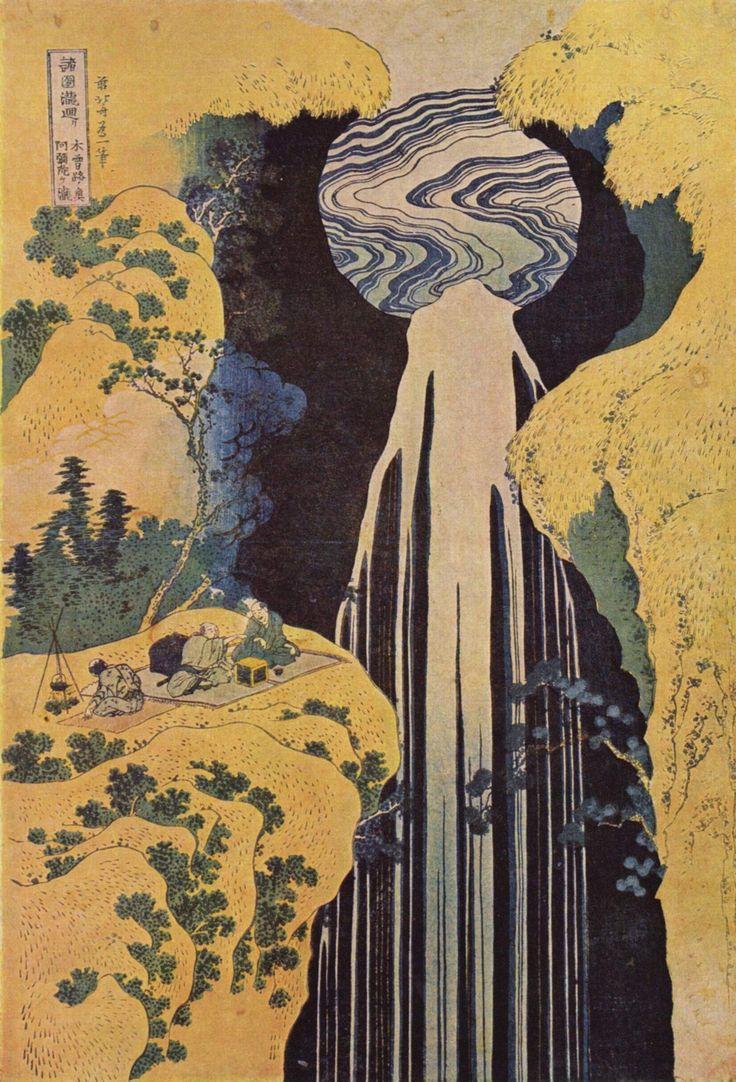 Katsushika Hokusai . the waterfall of Amida behind the Kiso road, 1827