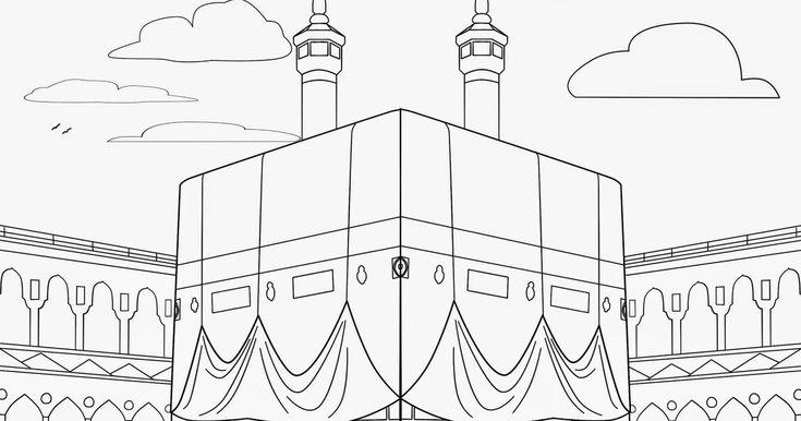 Pin on Islamic studies