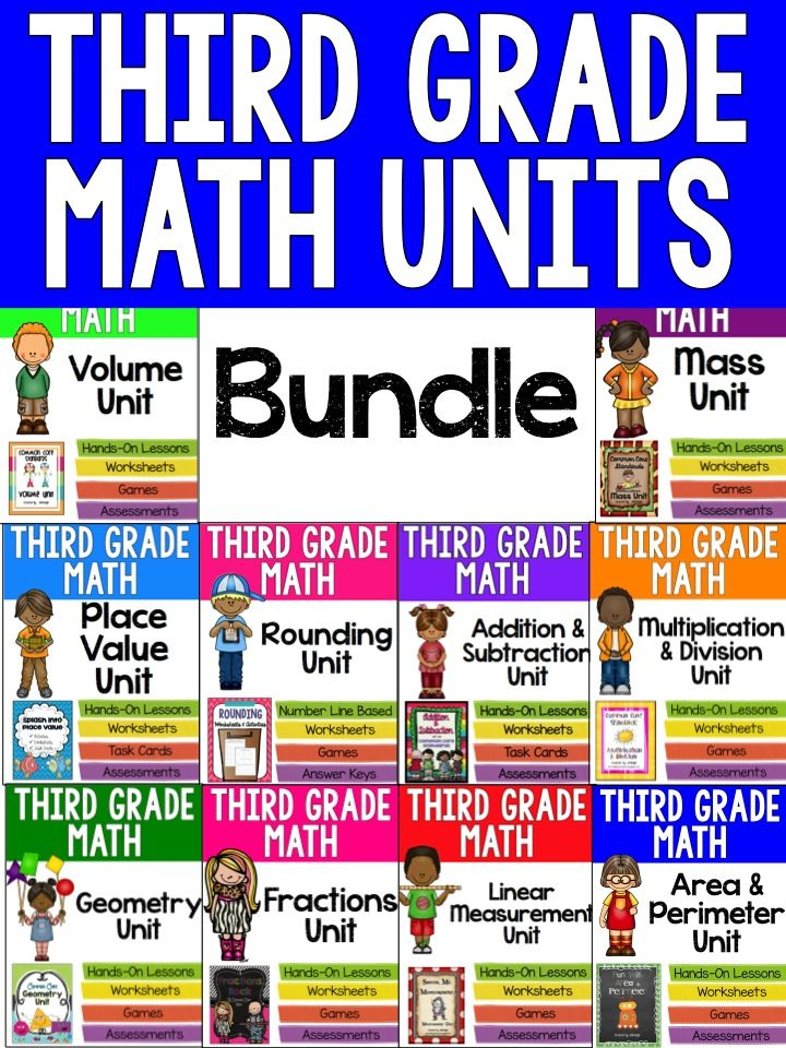 It's no secret, I love teaching math! These are such great resources including a pacing guide.