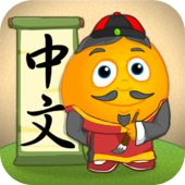 Miss Panda App Pick: Fun Chinese app by studycat (FREE) #app #Chinese #Kids   Quality App recommended by Miss Panda Chinese