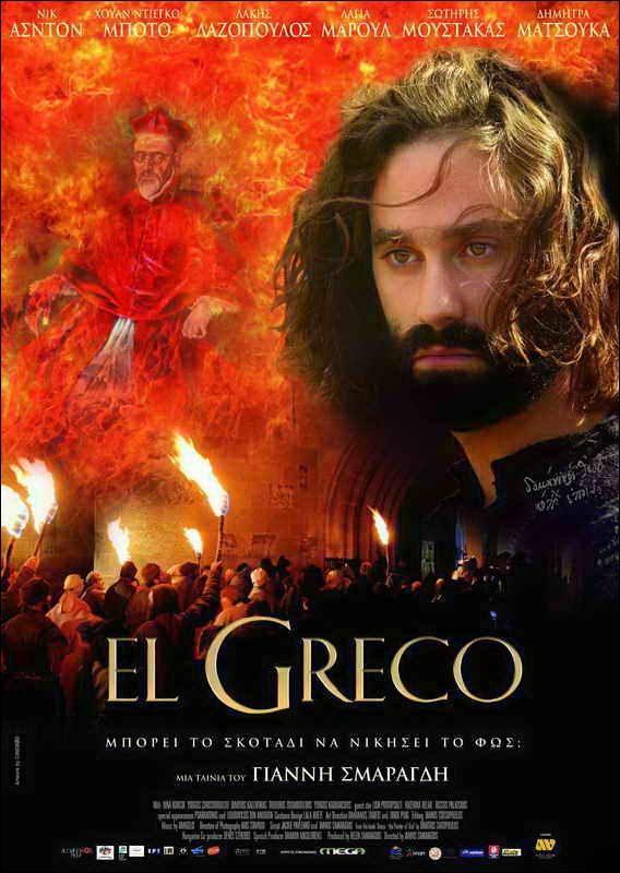 El Greco película