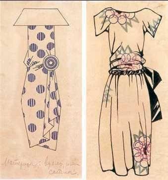 Платье историческая справка современный жизайн