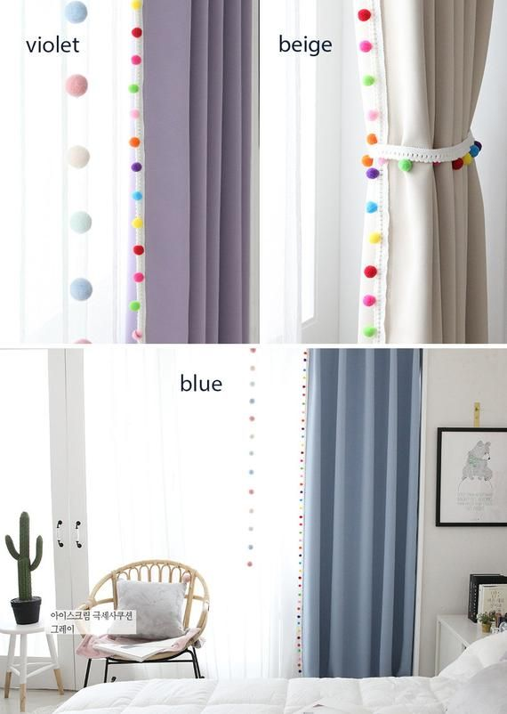 Pom Pom Blackout Curtains In 5 Colors Kids Blackout Curtains Nursery Blackout Curtains Curtains Nursery Bedroom Curtains Tassel Curtain Yatak Odasi Perdeleri Ev Dekoru Bebek Odasi Perdeleri