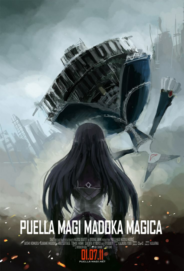 Puella Magi Madoka Magica- Akemi vs Walupspring (I know I spelled the witch's name wrong, sorry)