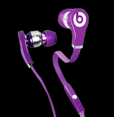 purple beats by dre you will soon be mine! :D