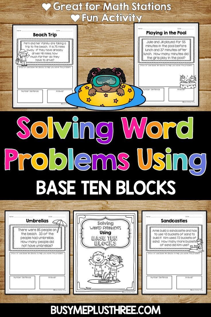 Pin On Math Basic Operations Adding using base ten blocks worksheets