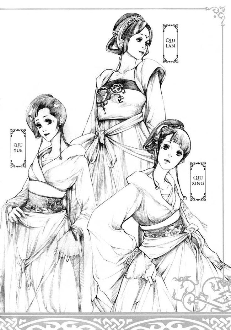 http://www.mangago.com/read-manga/feng_yu_jiu_tian/an/feng-yu-jiu-tian-chapter-4.html