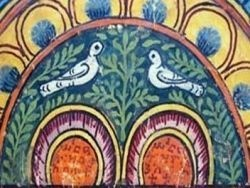 from the Garima Gospels in Ethiopia