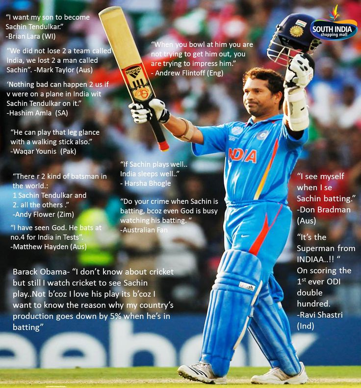 Famous quotes from Sachin Tendulkar   (Image copyrights belong to their respective owners)