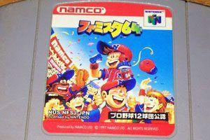 Le N64 n'était pas la meilleure heure pour Nintendo. La décision de coller avec des cartouches non seulement fait des jeux pour le système plus cher, mais aussi forcé certains éditeurs à prendre leurs jeux à PlayStation sachant que le format CD était moins cher à utiliser et leur a permis de plus de stockage. … Continuer la lecture de Les 3 meilleurs Jeux N64