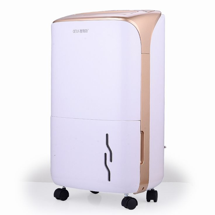 Home High Power Basement Dehumidifier Dry To Wet Dry Clothes Purifying Air  Fast Efficient Strong Dehumidifier