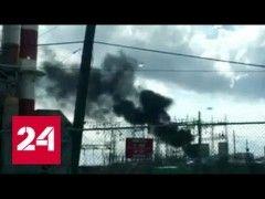 Пожар в Пуэрто-Рико лишил электричества почти всю территорию страны http://тула-71.рф/новости/24652-pozhar-v-puerto-riko-lishil-elektrichestva-pochti-vsyu-territoriyu-strany.html
