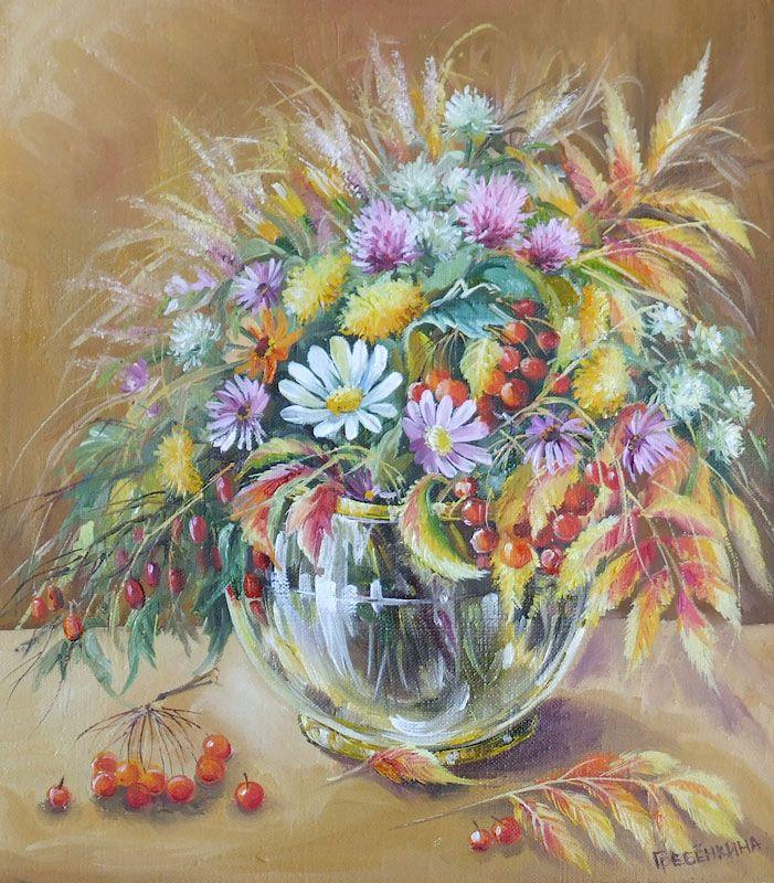 Картины - Цветы - Осенний букетик (Холст, масло)
