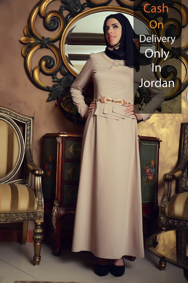 Jilbabs and jackets Jilbabs and jackets You will find the latest local and Turkish designs characterized by trendy colors and luxurious fabrics, as well as neat models that add beauty and sophistication to Islamic clothing.