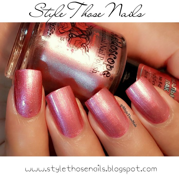 Style Those Nails: Kaleidoscope Mirror Polishes No. f-07 and f-08 : Swatches and Review of El-Corazon Polishes