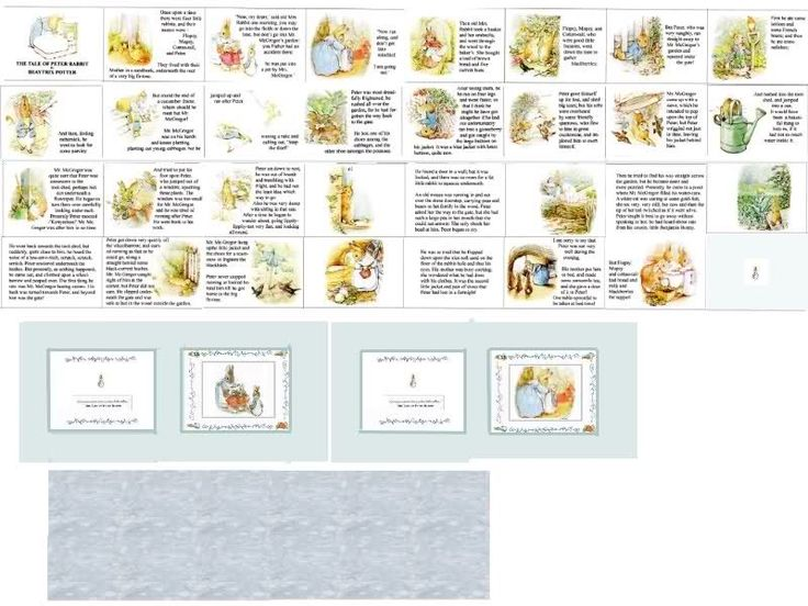 image about Miniature Books Printable known as Miniature Guides Printable @CI65 Advancedmagebysara