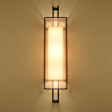 Gorgeous Rectangular Wall Sconce/Light.