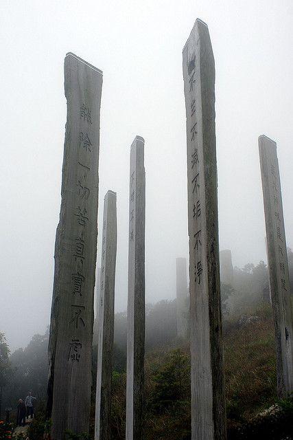 Wisdom Path - Lantau Island - Hong Kong