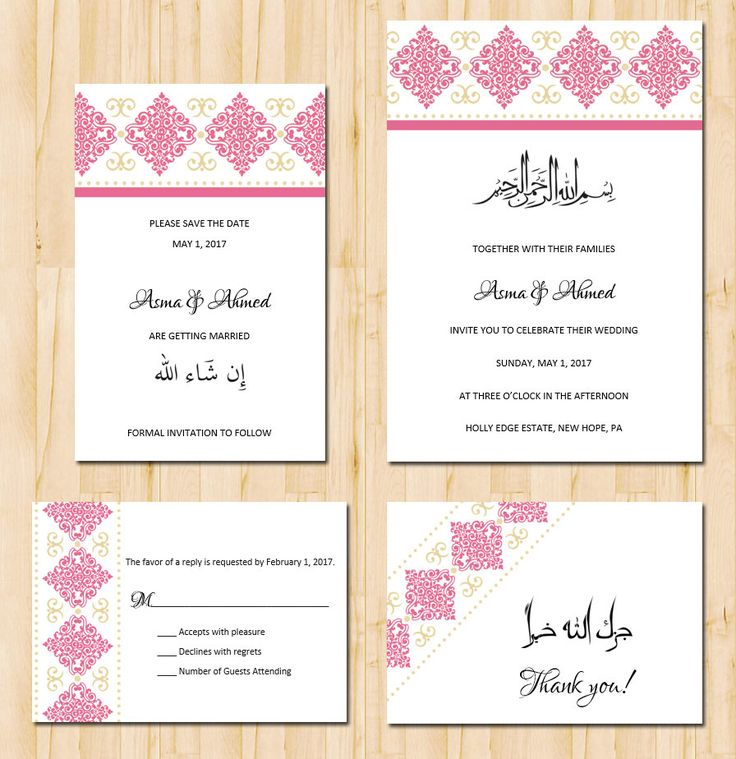 Best DIY Wedding Invitations Images On Pinterest Invitation - Wedding invitation templates: arabic wedding invitation template
