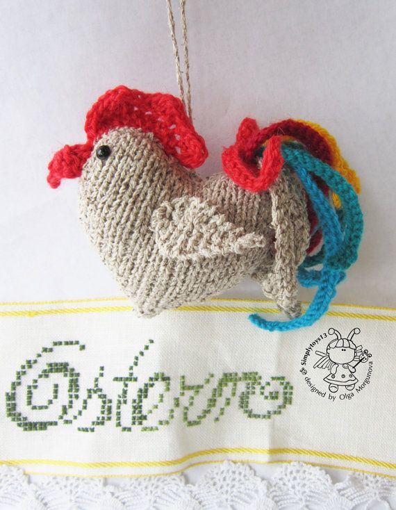 Easter Cock - knitting pattern (knitted round) ). Amigurumi Cock