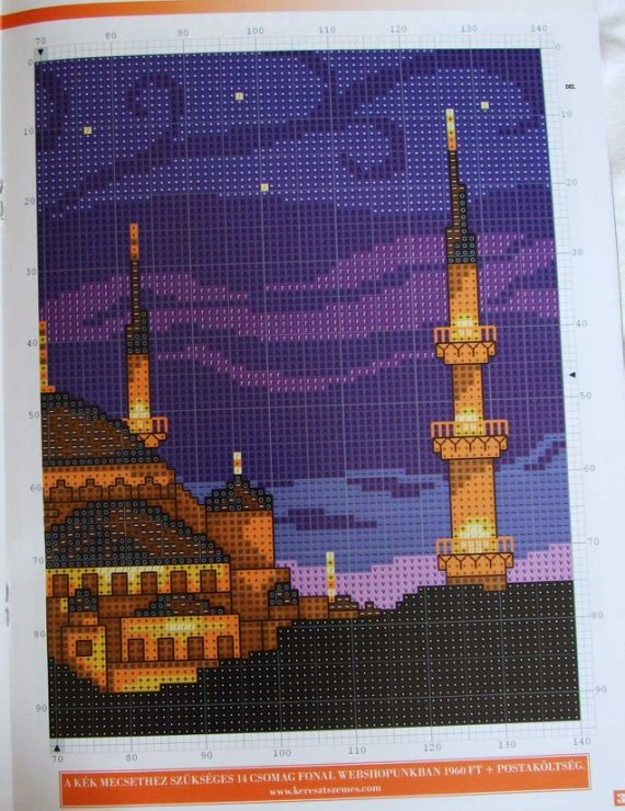 Gallery.ru / Фото #4 - Голубая мечеть ночью, Стамбул - DELERJE